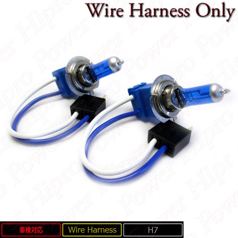 H7 Headlight Bulb Socket : H hipro power headlight bulb harness wire connectors ebay